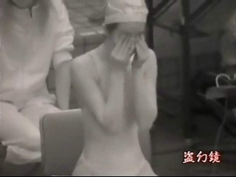 透ける競泳大会 Vol.4 美女丸裸 おめこ無修正画像 74pic 4