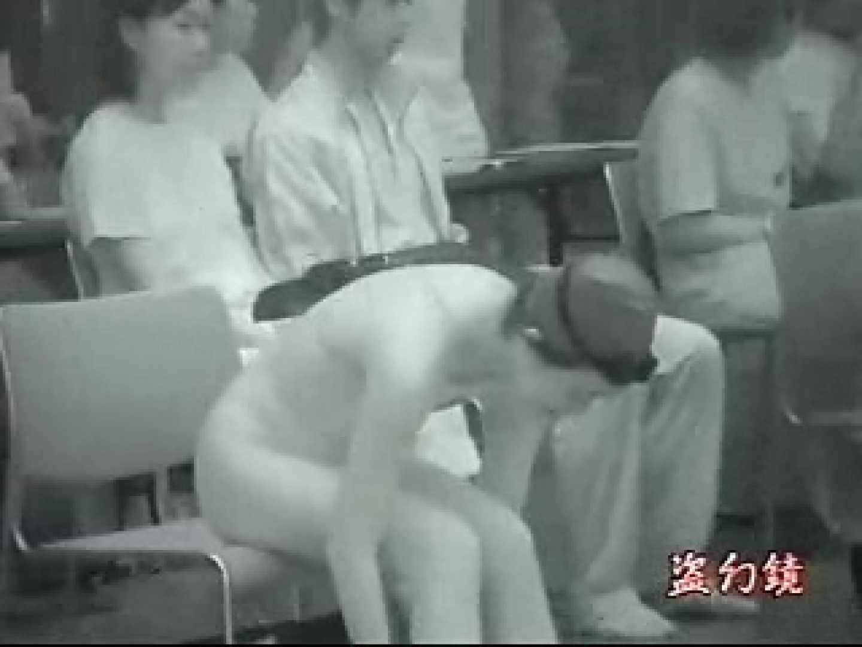 透ける競泳大会 Vol.4 チクビ   赤外線  74pic 7