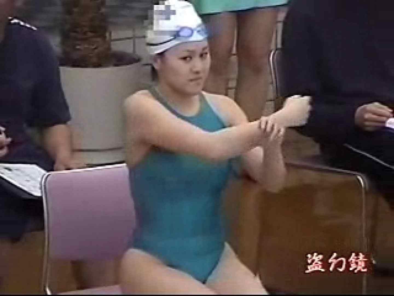 透ける競泳大会 Vol.4 美しいOLの裸体 濡れ場動画紹介 74pic 26