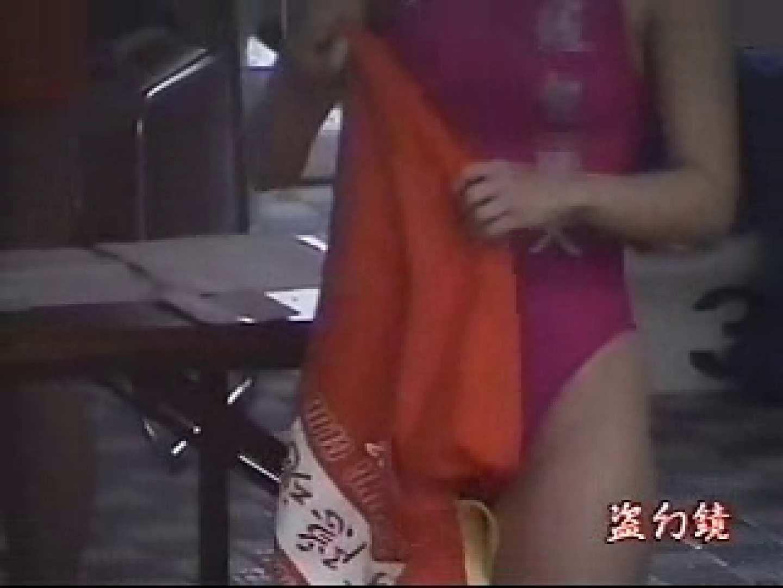 透ける競泳大会 Vol.4 美女丸裸 おめこ無修正画像 74pic 28