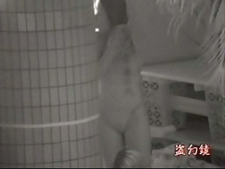 透ける競泳大会 Vol.4 制服 AV動画キャプチャ 74pic 35