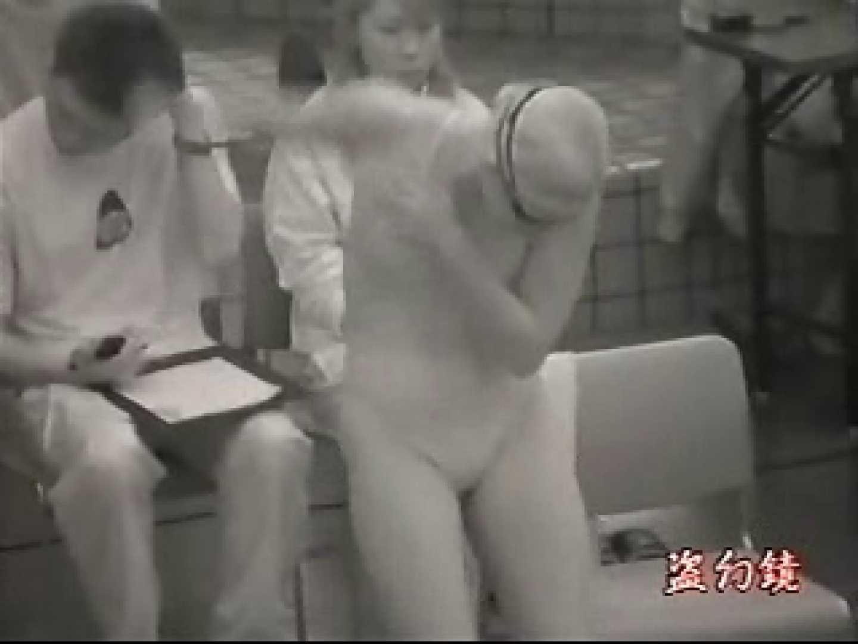 透ける競泳大会 Vol.4 美女丸裸 おめこ無修正画像 74pic 40