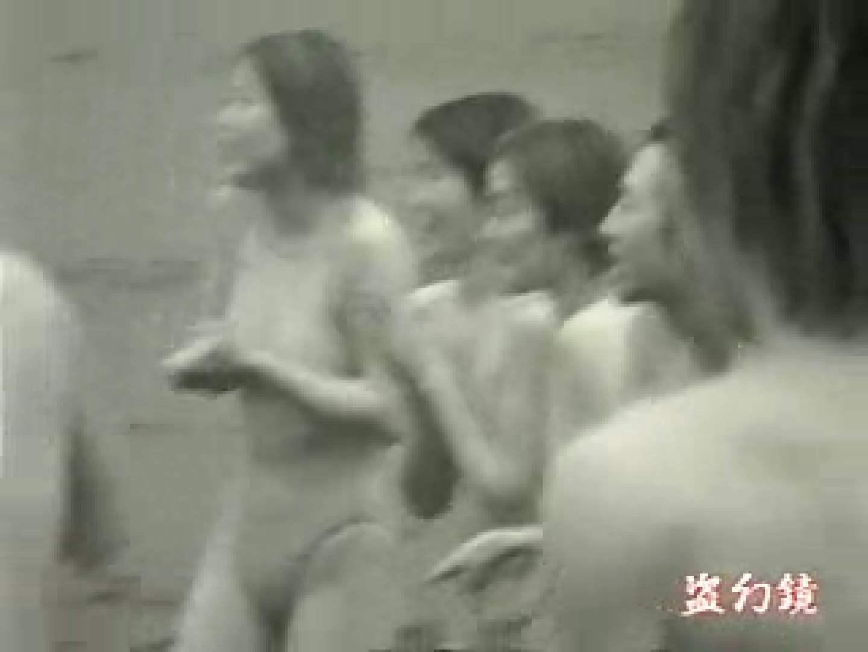 エッチ 熟女|透ける寒中水泳大会 Vol.1|ピープフォックス(盗撮狐)
