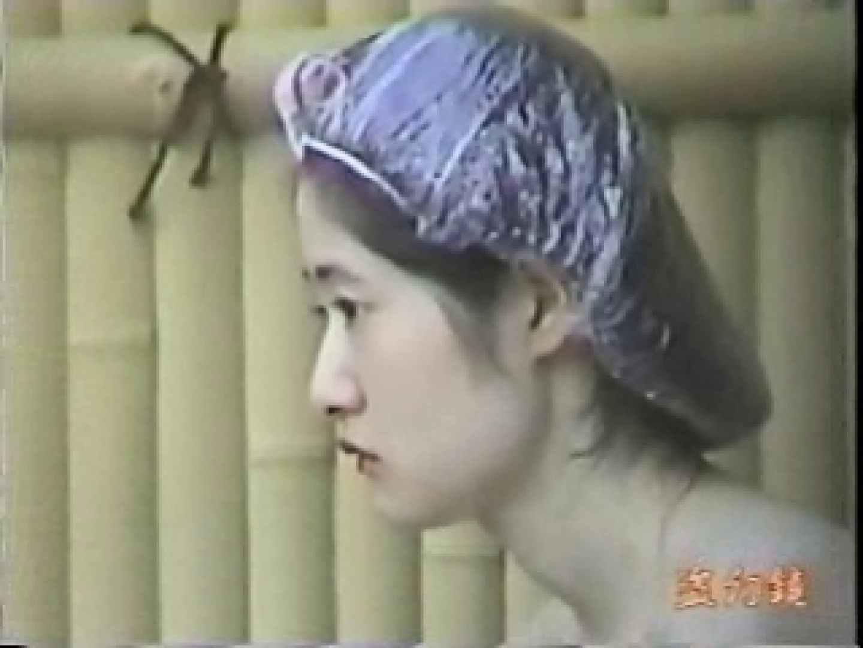 エッチ 熟女 開放白昼の浴場絵巻ky-10 ピープフォックス(盗撮狐)