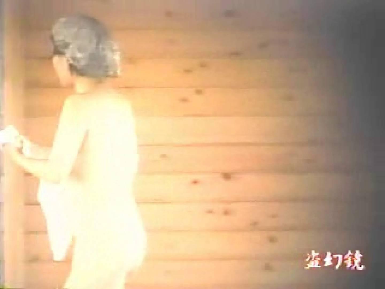 エッチ 熟女|特選白昼の浴場絵巻ty-7|ピープフォックス(盗撮狐)