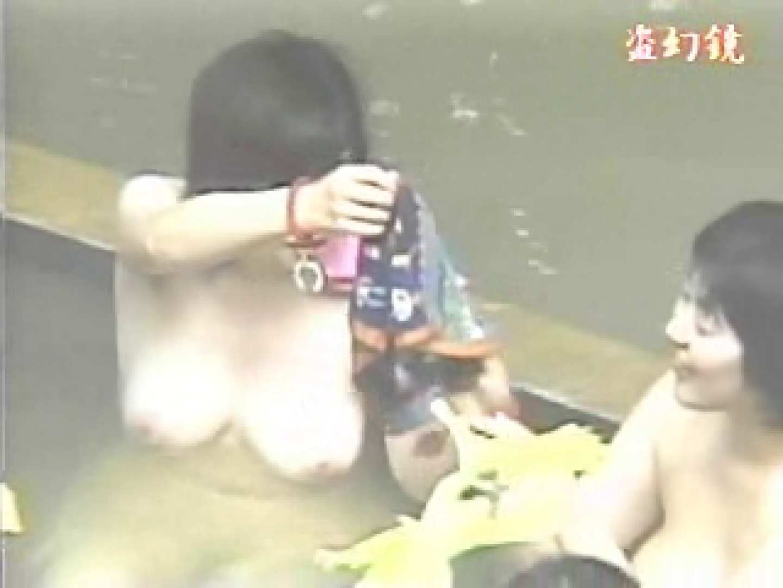 特選白昼の浴場絵巻ty-9 お姉さん丸裸 AV無料動画キャプチャ 72pic 20
