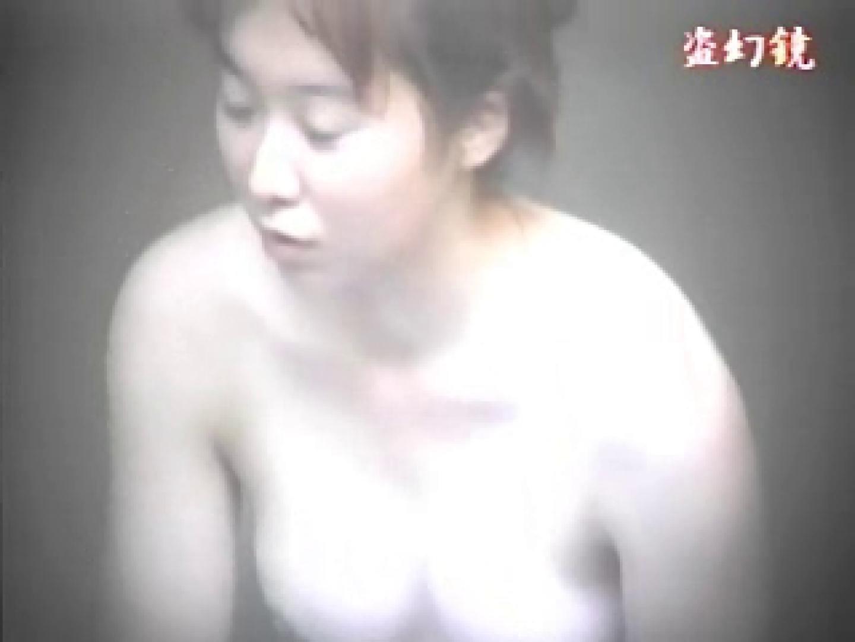 特選白昼の浴場絵巻ty-9 お姉さん丸裸 AV無料動画キャプチャ 72pic 38