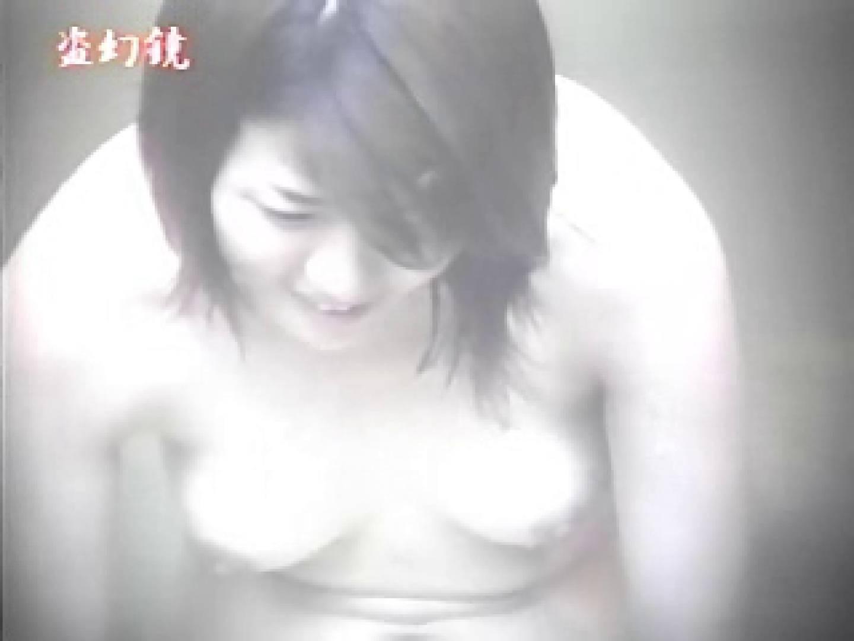 特選白昼の浴場絵巻ty-9 お姉さん丸裸 AV無料動画キャプチャ 72pic 62