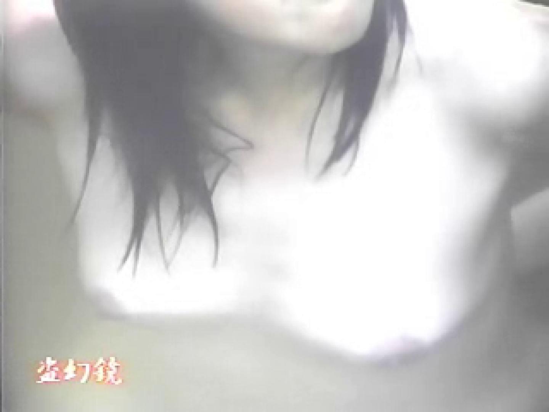 特選白昼の浴場絵巻ty-9 裸体  72pic 66