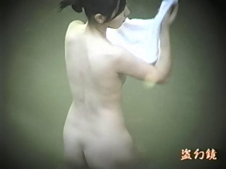 特選白昼の浴場絵巻ty-13 盗撮師作品 オメコ動画キャプチャ 83pic 10