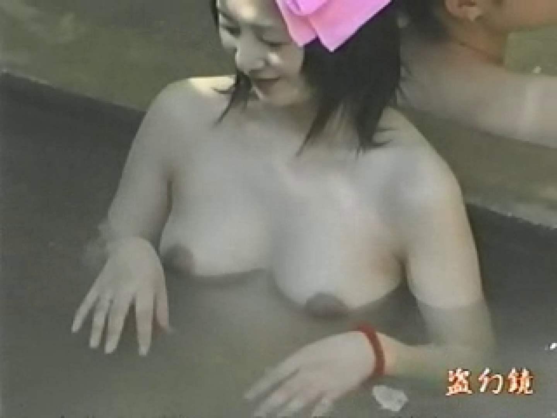 特選白昼の浴場絵巻ty-13 裸体 | 巨乳  83pic 33
