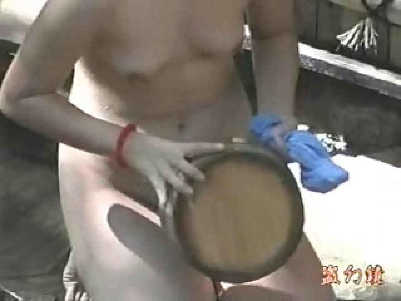 特選白昼の浴場絵巻ty-13 入浴隠し撮り ヌード画像 83pic 38