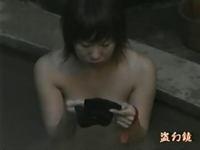 特選白昼の浴場絵巻ty-13 美女丸裸 AV無料 83pic 59