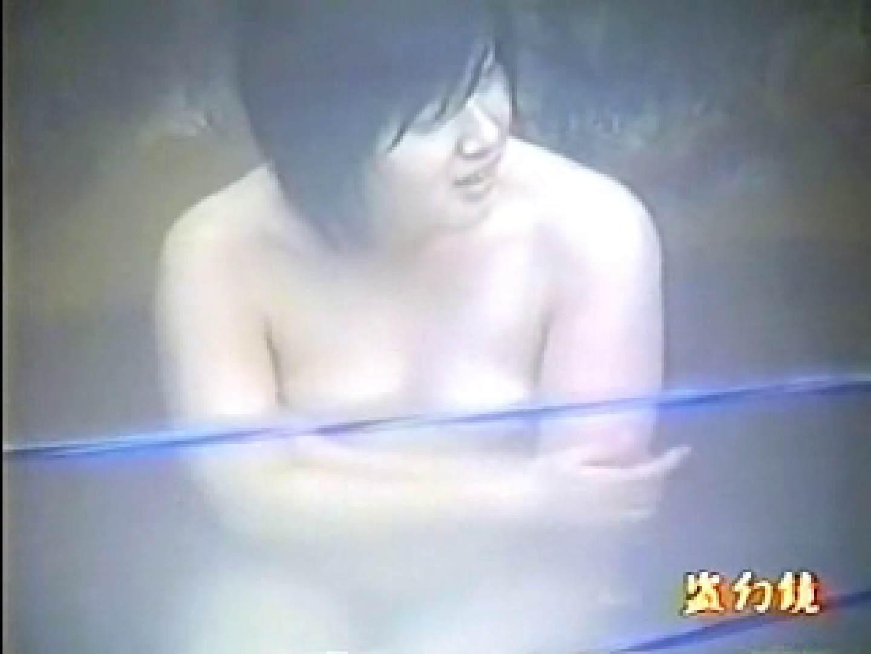 特選白昼の浴場絵巻ty-16 美少女丸裸 オマンコ動画キャプチャ 86pic 13