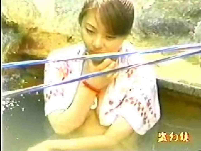 特選白昼の浴場絵巻ty-16 接写   盗撮師作品  86pic 15