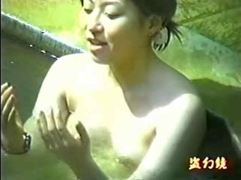 特選白昼の浴場絵巻ty-16 マンコ・ムレムレ アダルト動画キャプチャ 86pic 30