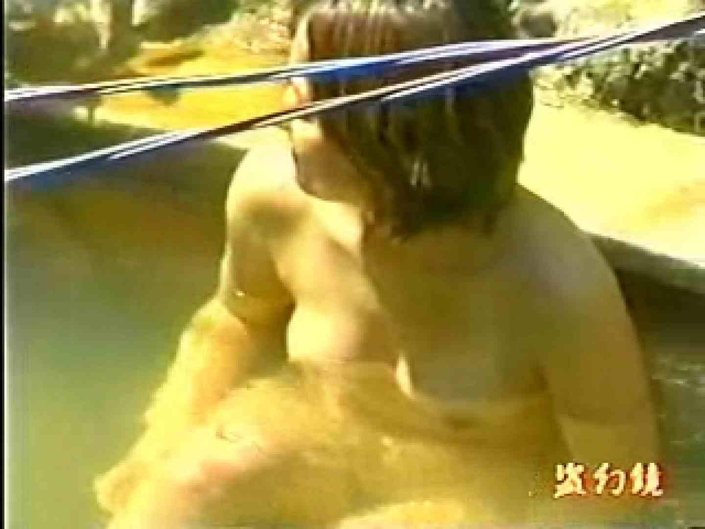 特選白昼の浴場絵巻ty-16 制服 ぱこり動画紹介 86pic 82