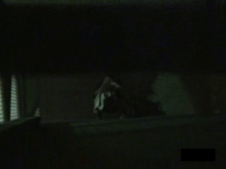 ヘベレケ女性に手マンチョVOL.2 美しいOLの裸体 戯れ無修正画像 71pic 2