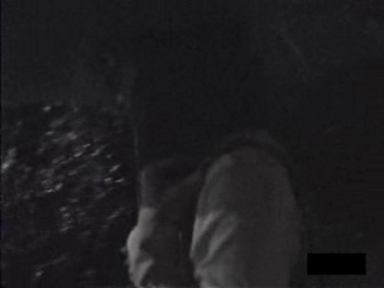 ヘベレケ女性に手マンチョVOL.2 喘ぎ おめこ無修正画像 71pic 55