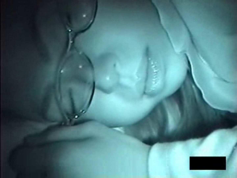 ヘベレケ女性に手マンチョVOL.2 美しいOLの裸体 戯れ無修正画像 71pic 62