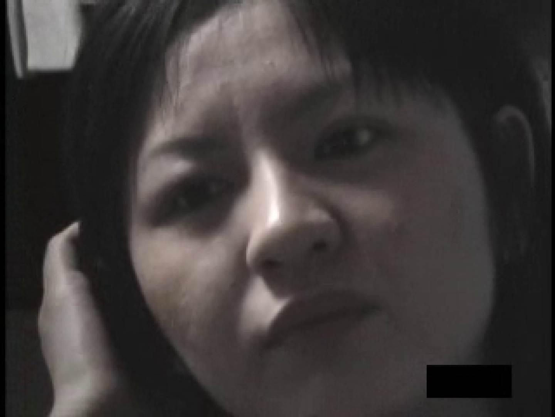 性欲に勝てずちゃっかりオナニーVOL.6 性欲 おまんこ動画流出 79pic 4