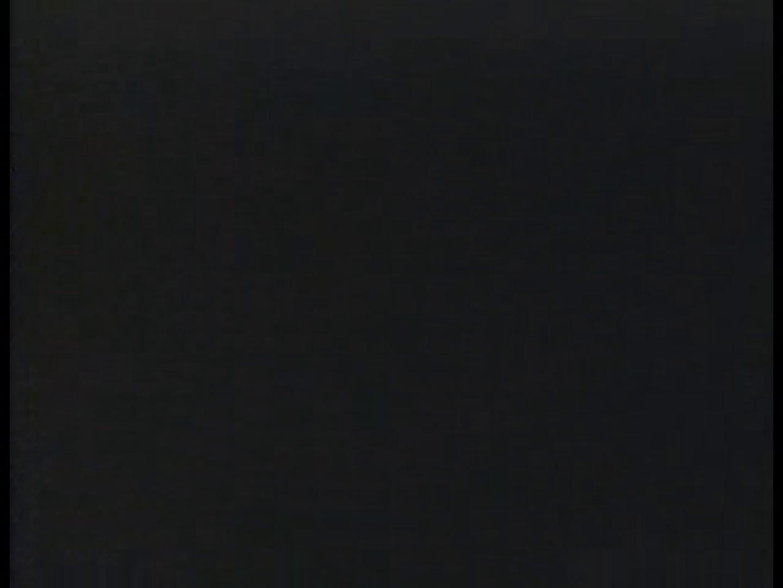 激撮!! 痴漢現場Vol.1 美しいOLの裸体 | 制服  99pic 85