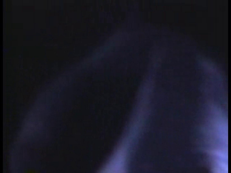激撮!! 痴漢現場Vol.3 新入生パンチラ オマンコ無修正動画無料 73pic 15