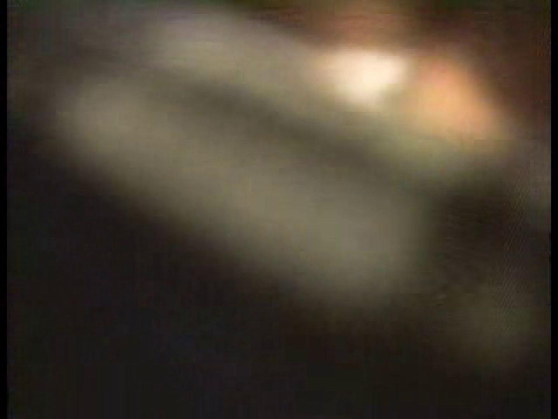 激撮!! 痴漢現場Vol.3 痴漢 | 美しいOLの裸体  73pic 29