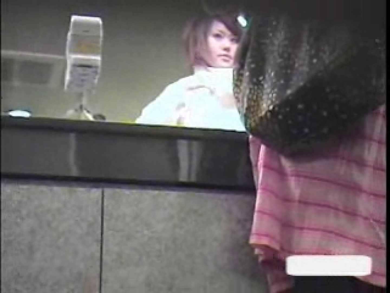 潜入ギャルが集まる女子洗面所Vol.2 美しいOLの裸体 | 現役ギャル  72pic 43