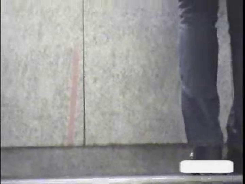 潜入ギャルが集まる女子洗面所Vol.2 下半身 オメコ動画キャプチャ 72pic 47