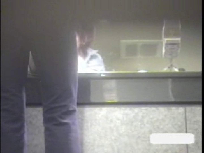 潜入ギャルが集まる女子洗面所Vol.2 下半身 オメコ動画キャプチャ 72pic 71