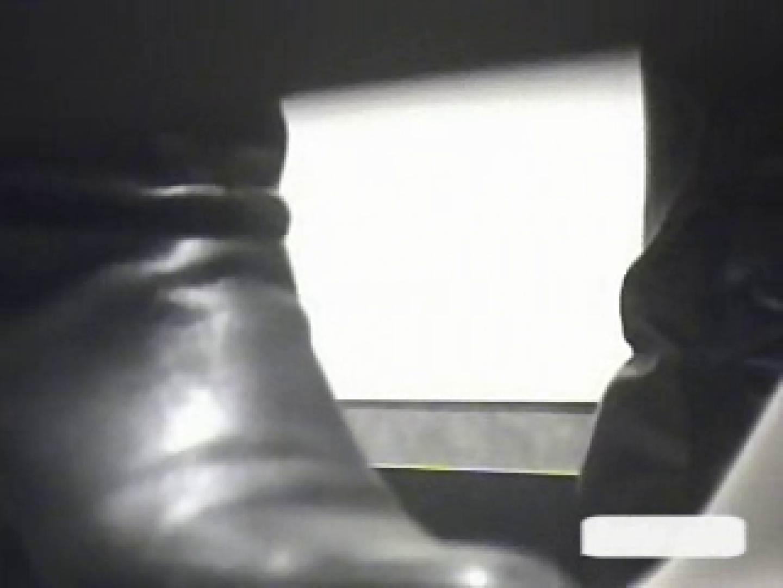 潜入ギャルが集まる女子洗面所Vol.5 マンコ・ムレムレ スケベ動画紹介 107pic 81