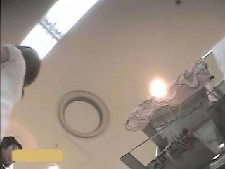 ショップ店員のパンチラアクシデント Vol.2 盗撮師作品 おめこ無修正画像 74pic 22