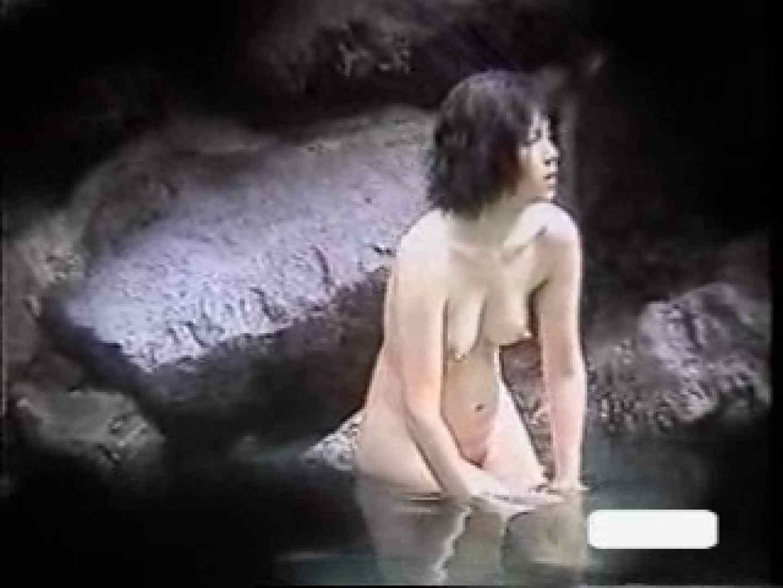 秘湯01 露天風呂突入 | 盗撮師作品  98pic 1