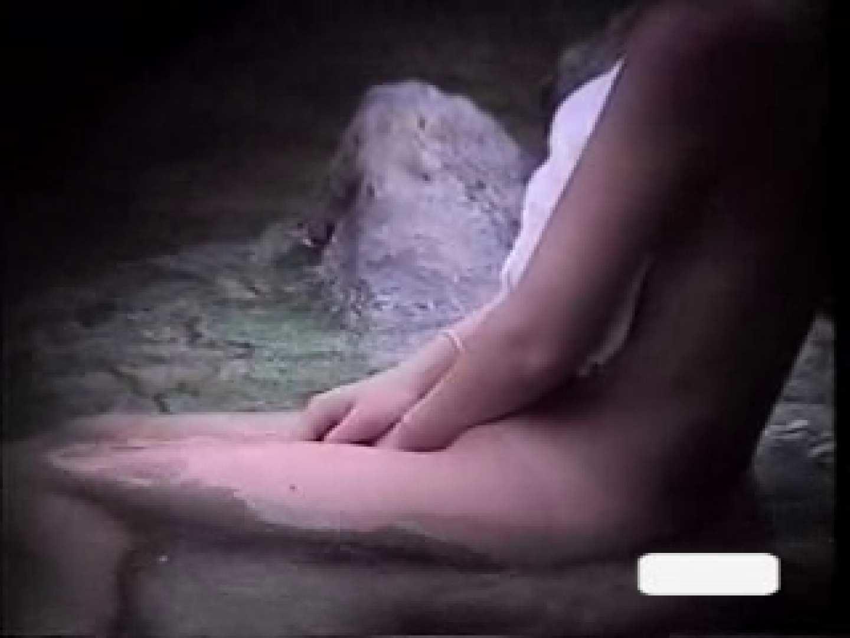 秘湯01 熟女丸裸 エロ画像 98pic 14