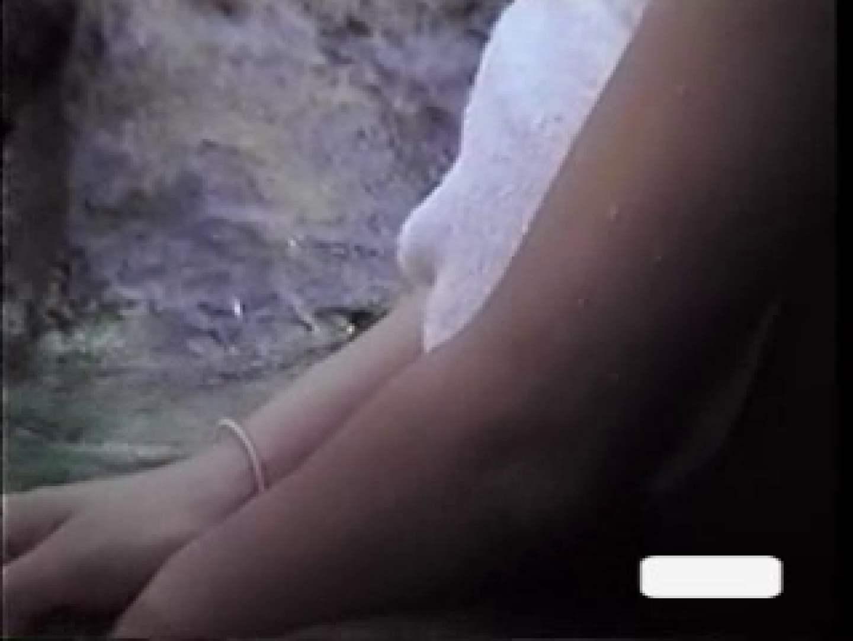 秘湯01 熟女丸裸 エロ画像 98pic 17