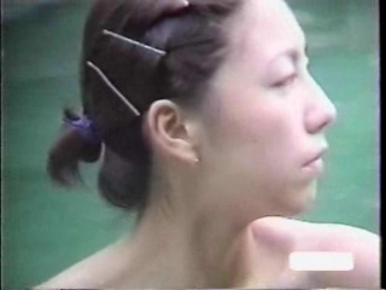 秘湯01 露天風呂突入  98pic 21