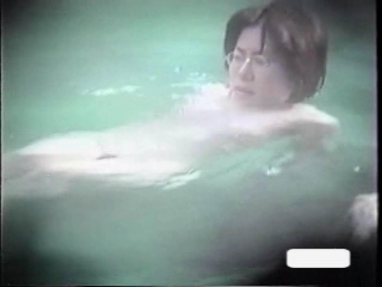秘湯01 露天風呂突入 | 盗撮師作品  98pic 31