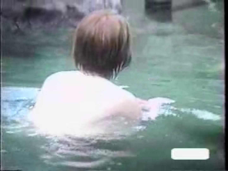 秘湯01 熟女丸裸 エロ画像 98pic 59