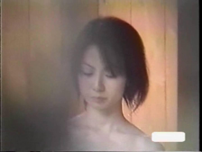 秘湯01 露天風呂突入  98pic 78