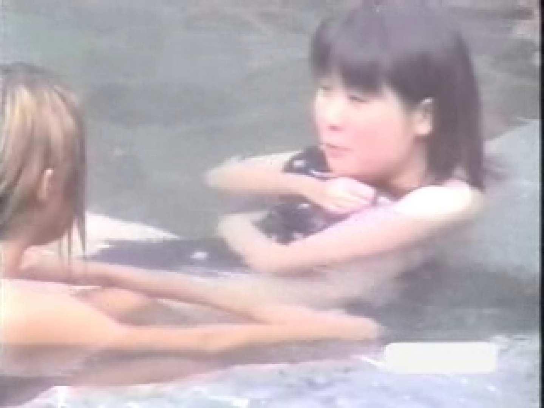 美女限定露天風呂参 巨乳 オメコ動画キャプチャ 69pic 55