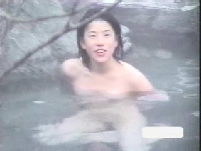 美女限定露天風呂参 露天風呂突入  69pic 60