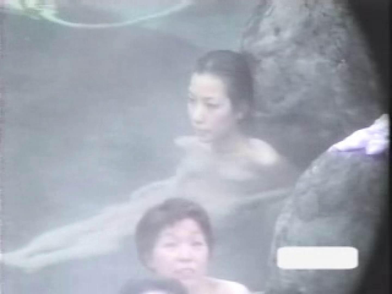 美女限定露天風呂参 巨乳 オメコ動画キャプチャ 69pic 63