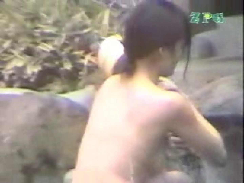 露天チン道中RTG-04 露天風呂突入 | お姉さん丸裸  104pic 19