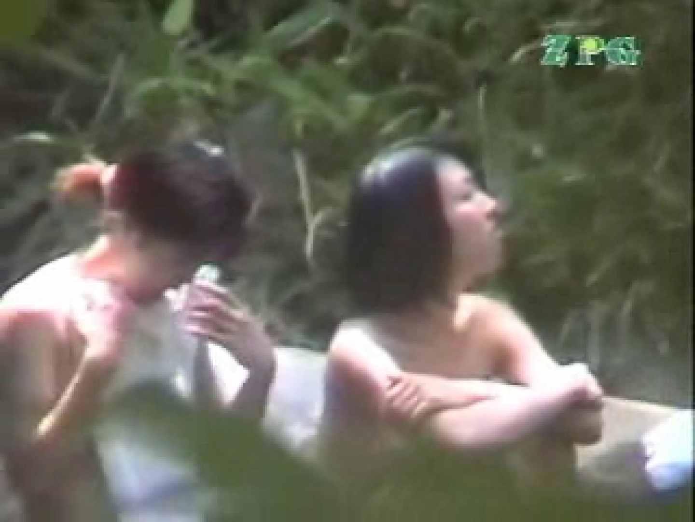 露天チン道中RTG-04 露天風呂突入  104pic 36