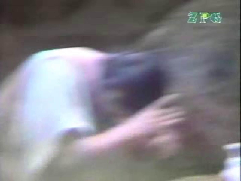 露天チン道中RTG-04 露天風呂突入 | お姉さん丸裸  104pic 61