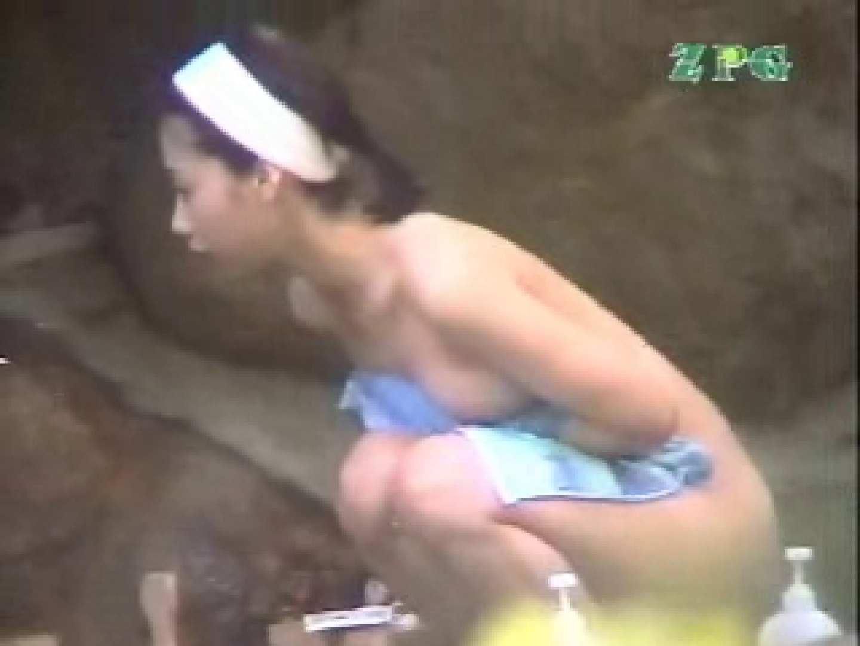 露天チン道中RTG-04 美女丸裸 アダルト動画キャプチャ 104pic 68