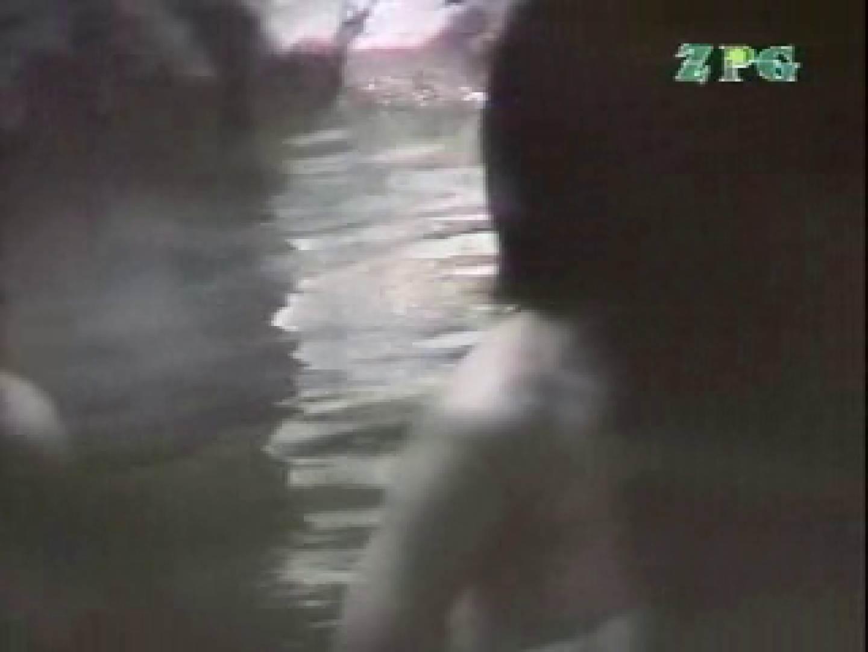 露天チン道中RTG-04 股間 おめこ無修正画像 104pic 94