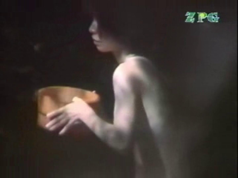 露天チン道中RTG-04 美女丸裸 アダルト動画キャプチャ 104pic 98