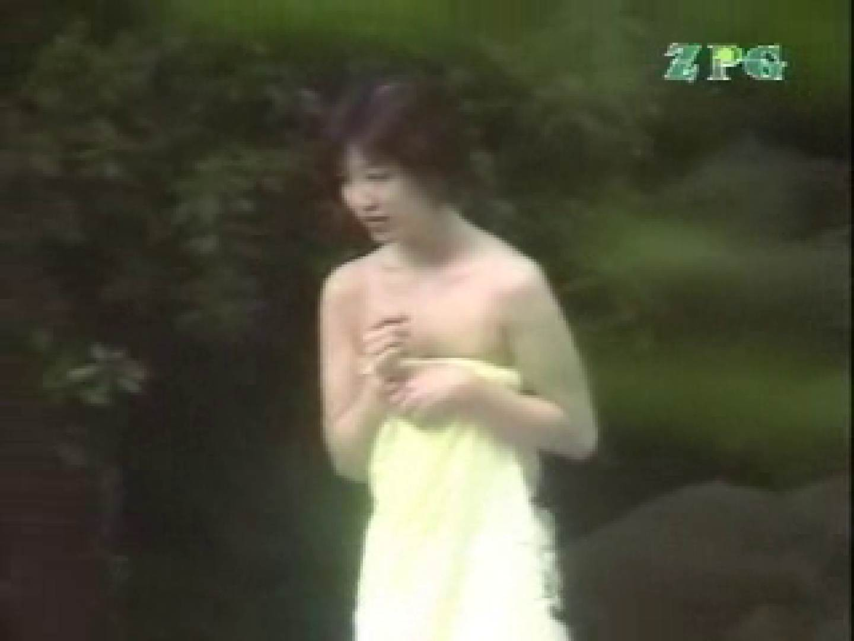露天チン道中RTG-04 露天風呂突入 | お姉さん丸裸  104pic 103